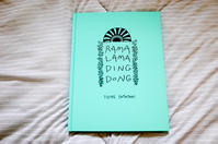 山谷佑介 Yusuke Yamatani 「RAMA LAMA DING DONG」 - atsushisaito.blog