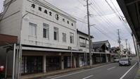 白根の雁木型商店街 - 路地裏統合サイト【町角風景】