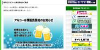 ニュース速報 平成29年7月15日(土) - 初心者目線のロードバイクブログ