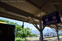 富山散歩~県西部291~合掌造集落のタチアオイ - Tomの一人旅~気のむくまま、足のむくまま~