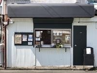 7月15日土曜日です♪ - 上福岡のコーヒー屋さん ChieCoffeeのブログ