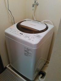 NEW★洗濯機がやってきた - 本日もスープ
