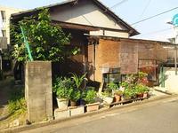 ㊶舟入川口町 - 被爆「後」建物記録委員会