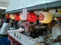 「粽売り切れました」・祇園祭 2017 - 日本写真かるた協会~写真が好きなオッサンのブログ~