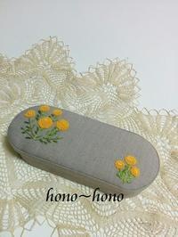 楕円の箱 - hono-hono