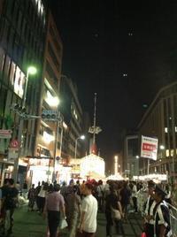 やっぱり祭は祇園さん - MOTTAINAIクラフトあまた 京都たより