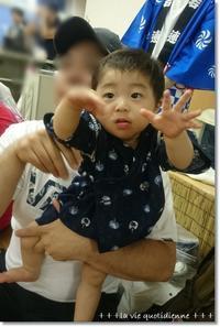 王子、初めて手掴みでオニギリ&唐揚げ☆保育園の夏祭り - 素敵な日々ログ+ la vie quotidienne +