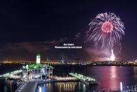 Yokohama sparkling twilight 2017 - Next Colors