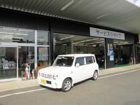 スピア~ノ車検 - ぽんこつロマンⅡ