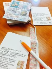 感謝 - cou  ( kaori no monogatari )