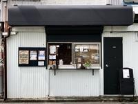 7月16日日曜日です♪ - 上福岡のコーヒー屋さん ChieCoffeeのブログ