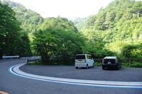 No  101  笹倉湿原往復の風景(2017年7月16日) - カメラをもってぶらぶら散歩中