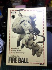 初本格制作⁉~WAVE 1/20 FIRE BALL~その1 - On Any FUNtime