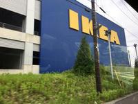 IKEA - Kujira Factory