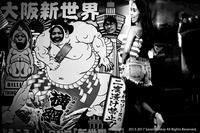 Hot OsakaScene 12 - Seven's Photostream