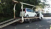 海老名市から車検の切れた故障車をレッカー車で廃車の出張引き取りしました。 - 廃車戦隊引き取りレンジャー