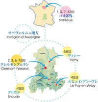 フランス旅行記2017〈パリ郊外とオーヴェルニュ〉一覧 - ときどき日誌 sur NetVillage