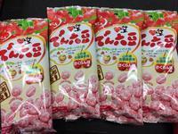 旨い でん六豆 さくらんぼ味 - http://fukita.exblog.jp