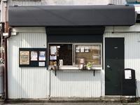 7月17日月曜日 海の日です♪ - 上福岡のコーヒー屋さん ChieCoffeeのブログ