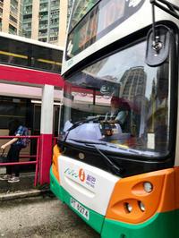 香港では巴士に乗れ![ 109バス何文田邨 → 中環 (港澳碼頭) ] - 菜譜子的香港家常 ~何も知らずに突撃香港~