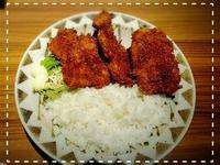 鶏Jun(トリジュン) - リラクゼーション マッサージ まんてん