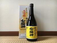 (岩手)てづくり七福神 大吟醸 / Tezukuri-Shichifukujin Daiginjo - Macと日本酒とGISのブログ