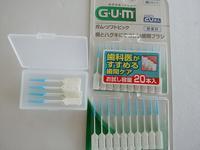 無印良品で歯間ブラシ収納とツートンコーヒー - ミノリスト