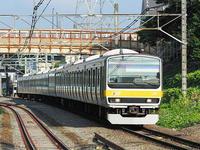 TRAIN SUITE 四季島横顔 他 - 風任せ自由人