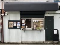 7月18日火曜日です♪ - 上福岡のコーヒー屋さん ChieCoffeeのブログ