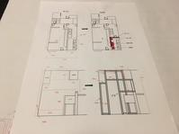 内装工事は自分で - OHANACOFFEE所沢 公式ブログ
