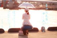 暑中お見舞い - Sola