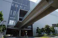 [撮影] 広島市役所 中工場 その2 - ( どーもボキです > Z_ ̄∂