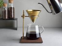 【KINTO】新商品のブラックのコーヒースタンドもかっこいい! - 暮らしの美学