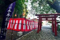 熊野の旅挨拶と余談 - LUZの熊野古道案内