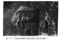 242 南北朝の建築技術 2 北朝の建築(2) - 日本じゃ無名?の取って置きの中国一人旅
