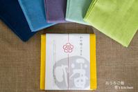 蚊帳のお布巾 - My diary