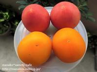 黄色いトマト*夏野菜の頂き物 - nanako*sweets-cafe♪