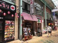 お祭物語定食 / いわしろ / 姫路駅前 - COCO HOLE WANT WANT!