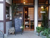 (金沢・新竪町)家庭料理 野菜 おばんざい かすみそう - 松下ルミコと見る景色