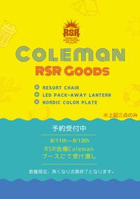 RSR2017×Coleman - 秀岳荘みんなのブログ!!