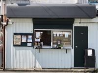 7月21日金曜日です♪ - 上福岡のコーヒー屋さん ChieCoffeeのブログ