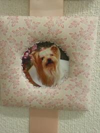 愛犬の髪飾りを使用して、カルトナージュ - カルトナージュと気まぐれ日記