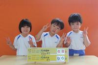 えひめ国体まで68日(ばら) - 慶応幼稚園ブログ【未来の子どもたちへ ~Dream Can Do!Reality Can Do!!~】