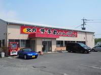 2017.04.30 カプチーノ九州旅47 井出ちゃんぽん - ジムニーとカプチーノ(A4とスカルペル)で旅に出よう