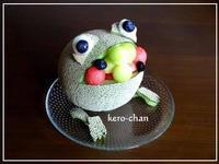 まるごとメロンdeハッピーカエルちゃん☆ - パンのちケーキ時々わんこ