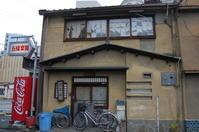 五条楽園ぞめき赤線地帯 - 花街ぞめき  Kagaizomeki