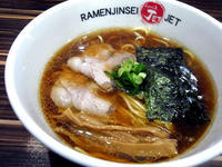 チキンそばを食べてみた〔ラーメン人生JET/ラーメン・つけ麺/JR福島〕 - 食マニア Yの書斎