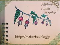 ウキツリボクstamp&わんこ - Lapi Rose  消しゴムはんこ作品集