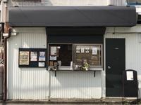 7月22日土曜日です♪ - 上福岡のコーヒー屋さん ChieCoffeeのブログ