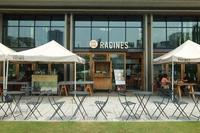 Racines FARM to PARK @ 池袋 - REIKO'S LIFE